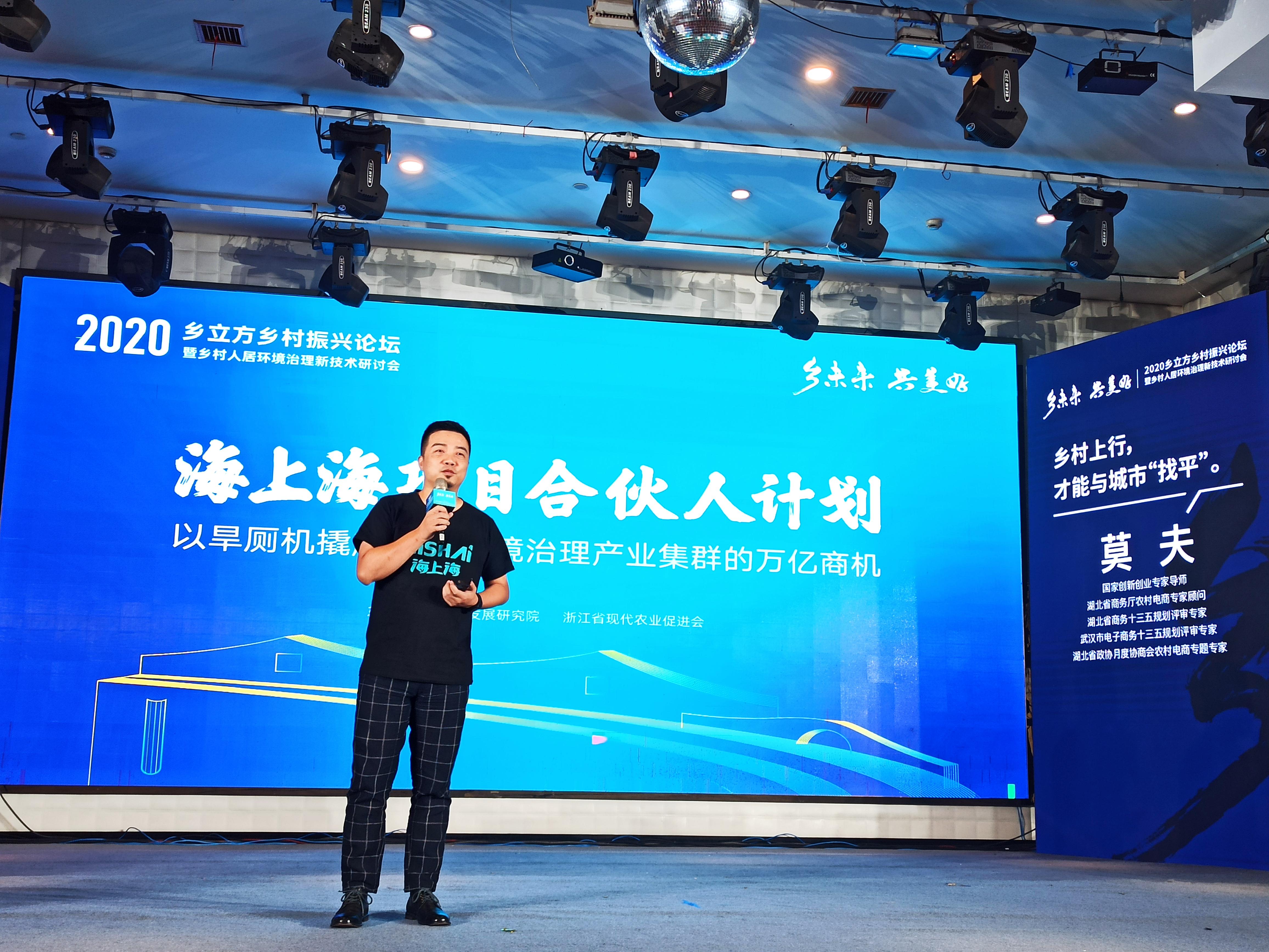 莫夫发布海上海合伙人计划.jpg